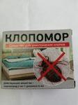 Эффективное средство для уничтожения клопов, производство Белоруссия