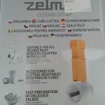 Насадка для нарезки кубиками ZELMER MMA002 оригинал