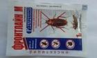 """Инсектицид """"Фронтлайн М"""" для борьбы с тараканами, клопами... Высокоэффективный в течение длительного времени (до 6-ти мес)"""