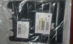 Перегородка в аквафильтр для пылесоса Bosch (12010458)