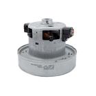 Двигатель (мотор) для пылесоса Samsung VCM-K90GU DJ31-00097B 2000W (с выступом)