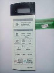 Панель управления (клавиатура) СВЧ  LG на MS-1949W белая