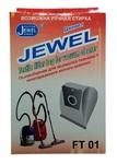 Мешок-пылесборник Jewel FТ01 (многоразового использования)