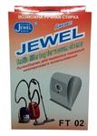Мешок-пылесборник Jewel FТ02 (многоразового использования)