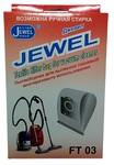 Мешок-пылесборник Jewel FТ03 (многоразового использования)