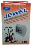 Мешок-пылесборник Jewel FТ04 (многоразового использования)