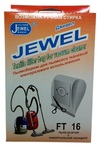 Мешок-пылесборник Jewel FТ 16 (многоразового использования)