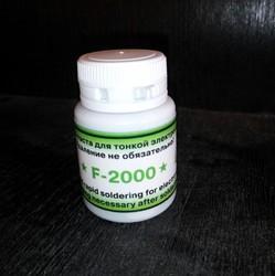 Органический флюс для электроники Ф-2000