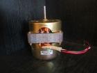 Двигатель универсальный для хлебопечек YY2-8625-23