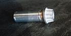 Привод конической шестерни Бош металлическая (оригинал)