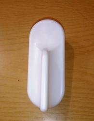 Ручка для сброса жмыха соковыжималки Родничок СВПП-301М