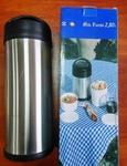 Термос Пищевой металлический 2,5 л с контейнерами (4шт)