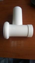 Тубус для насадки мельнички мясорубки Zelmer 986.6001 798632