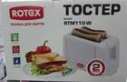 Тостер ROTEX, модель RTM-110W